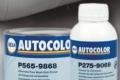 Novinka u Nexa Autocolor - Nový bezchromátový tenkovrstvý reaktivní základ