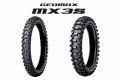 Dunlop přidává nový rozměr do řady pneumatik Geomax, pravidelného vítěze Mistrovství světa v motokrosu