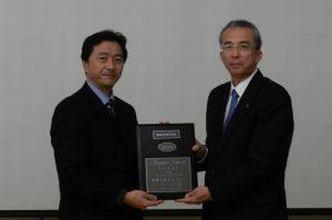 Ocenění za ekologii pro Bridgestone Corporation od společnosti Honda Motor Co., Ltd.