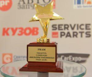 Filtry Fram získaly ceny Autokomponent roku a MAK 2018