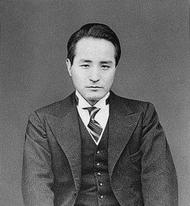 Shiro Kayaba