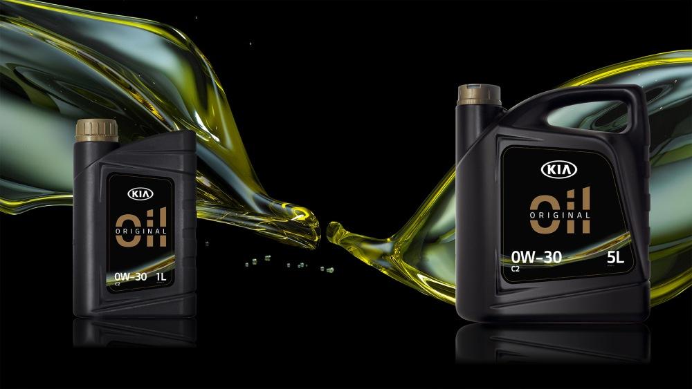 Originální oleje Kia