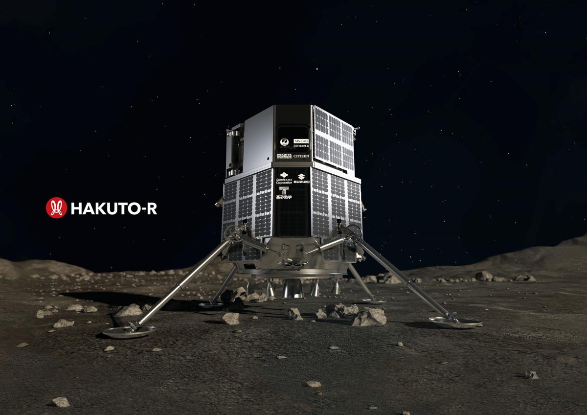 lunární průzkum HAKUTO-R